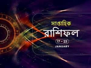 Weekly Horoscope 17 January To 23 January
