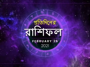 Daily Horoscope 25 February