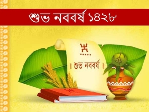 Pohela Boishakh 2021 Date History Rituals And Significance