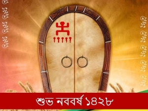 Subha Nabobarsha Wishes Images Quotes Messages