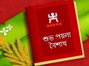 Pohela Boishakh 2021 Significance Of Bengali New Year