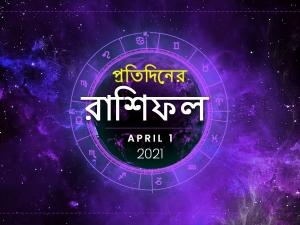 Daily Horoscope 1 April