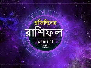 Daily Horoscope 11 April