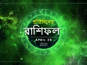 Daily Horoscope 20 April