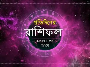 Daily Horoscope 28 April