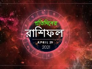 Daily Horoscope 29 April