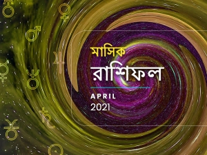 Monthly Horoscope April 2021 In Bengali