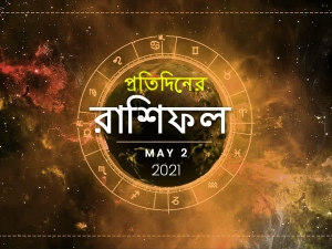 Daily Horoscope 2 May