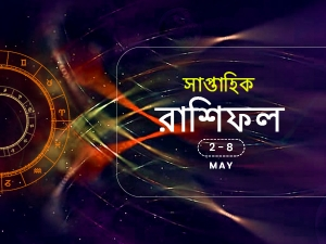 Weekly Horoscope 2 May To 8 May