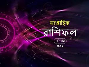 Weekly Horoscope 16 May To 22 May