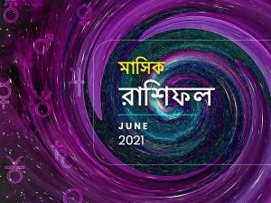 Monthly Horoscope June 2021 In Bengali