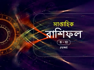 Weekly Horoscope 6 June To 12 June