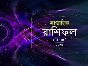 Weekly Horoscope 13 June To 19 June