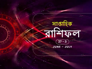 Weekly Horoscope 27 June To 3 July In Bengali