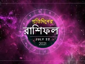 Daily Horoscope 22 July