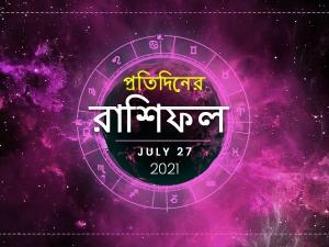 Daily Horoscope 27 July