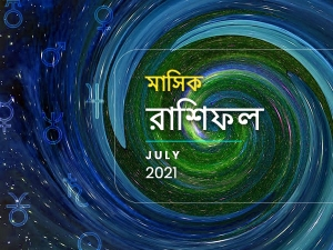 Monthly Horoscope July 2021 In Bengali