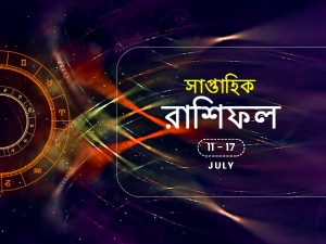 Weekly Horoscope For 11 July To 17 July 2021 In Bengali