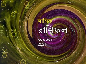 Monthly Horoscope August 2021 In Bengali
