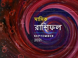 September 2021 Bangla Rashifal Monthly Horoscope