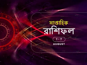 Weekly Horoscope 01 August To 07 August