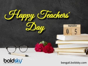 Teachers Day Quotes Messages Whatsapp Status And Wishes To Share On This Day