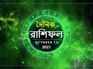 Ajker Rashifal 15 October 2021 Bengali Rashifal Today Horoscope In Bengali