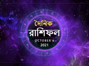 Ajker Rashifal 06 October 2021 Bengali Rashifal Today Horoscope In Bengali