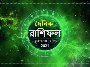 Ajker Rashifal 07 October 2021 Bengali Rashifal Today Horoscope In Bengali