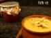 মিষ্টি দই রেসিপি: মিষ্টি দই বানানোর সহজ পদ্ধতি
