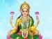 Lakshmi Puja 2021 : দেবী লক্ষ্মীর বিশেষ আশীর্বাদ পেতে আপনার রাশি অনুযায়ী মন্ত্র জপ করুন